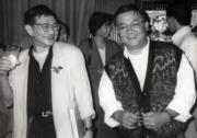 黎小田與倪匡。(資料圖片)