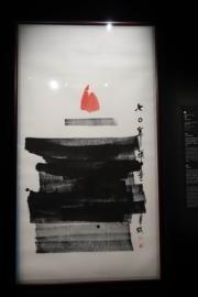 香港藝術館「小題大作——香港藝術館的故事」展覽,圖為呂壽琨《禪畫》(何芍盈攝)