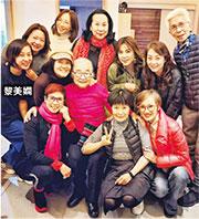 53歲黎美嫻 凍齡現身「藝人之家」聚會