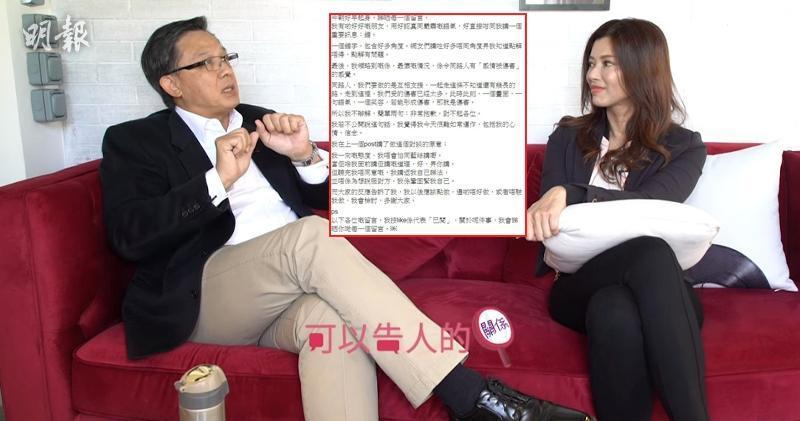 https://fs.mingpao.com/ldy/20191219/s00009/28fad825e3da7526775a7fa0e895fc1b.jpg