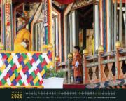 不丹小王儲月曆桌布迎2020 淡定姿態準備做哥哥