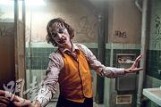 《Joker小丑》11項提名熱爆奧斯卡