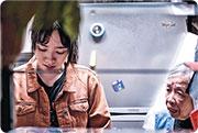 藝文青:《紅棗薏米花生》熬出三代母女情