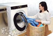 洗劑計住落 熱風除菌 聰明洗衣機 遠離化學物