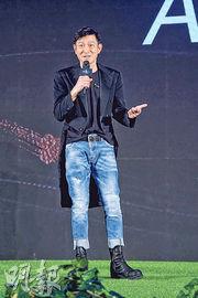 《七聖》北京發布會 劉德華演非一般孫悟空