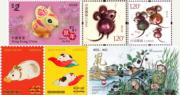鼠年郵票全球賀新歲!奧蘭群島‧日本‧越南‧根西島 喜氣鼠圖案各有特色【圖輯】