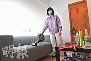 吸塵機幫手抗疫 清潔天花地板鑽罅隙