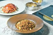 多元中菜 改造怪味雞辣得有層次