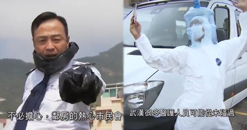 【警方致函投訴】王喜:發信人冇官階冇編號冇身分證號碼 (18:05)