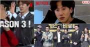 【原班人馬演出】李光洙回歸拍《韓星齊鬥智3》