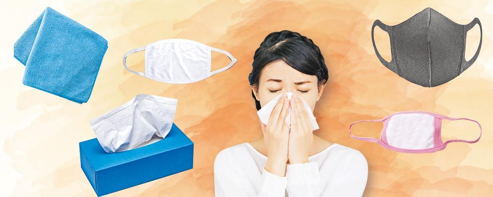 無外科口罩 掩鼻應急 紙巾好過毛巾