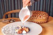 FOOD:名廚施南美「法」術  拼湊海洋鮮美