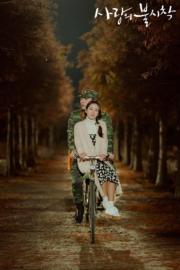 孫藝珍以玄彬未婚妻身分在村內生活,兩人開始互有好感,玄彬還踩單車送孫藝珍回家。(tvN/Netflix劇照)