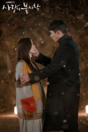 孫藝珍為免玄彬再受傷,決定跟前男友走,玄彬負傷追尋。(tvN/Netflix劇照)