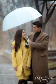 玄彬被韓國中情局拘捕後,被查出不是間諜,只是一個深愛孫藝珍的暖男。(tvN/Netflix劇照)