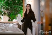 孫藝珍在夢中返回舒適的屋企,要換上型格休閒服。(tvN/Netflix劇照)