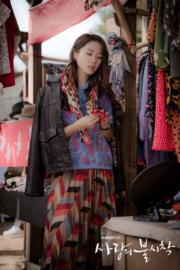 「尹世利」流落朝鮮,將不同服飾亂搭起來,依然沒有違和感。(tvN/Netflix劇照)