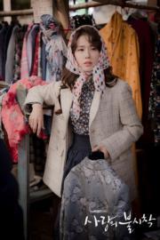 孫藝珍包上頭巾意外地合襯。(tvN/Netflix劇照)
