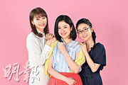 吉高由里子再演《東京白日夢小姐》