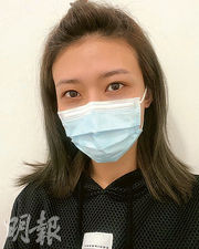 深喉唾液化驗呈陰性 李君妍入隔離營14日