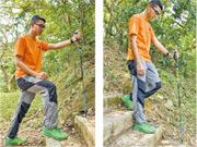 新手貼士:行山杖 上山縮短 落山伸長