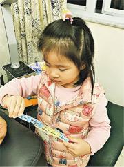 國際親子台:孩子可以「悶」嗎?