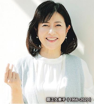 岡江 久美子 死亡 女優の岡江久美子さん死去、63歳 新型コロナ肺炎で:時事ドットコム