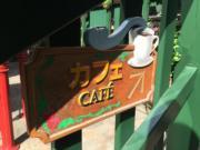 咖啡店的指示牌畫風優美。(黃廷希攝,圖片攝於2017年4月)