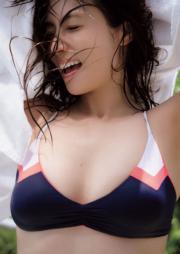 深田恭子出道超過20年。(網上圖片)