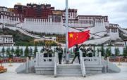 【世界文化遺產——中國】西藏布達拉宮(中新社)