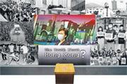 通識導賞:讀社會學就知香港的真相?