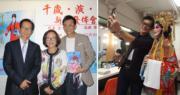 梁潔華生前向粵劇名伶文千歲、梁少芯拜師學藝。(資料圖片/明報製圖)