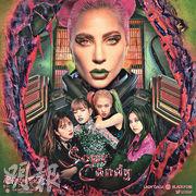 Lady Gaga自認Blackpink新成員