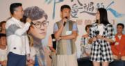 亞視副總裁林文龍 破天荒現身無綫撐新劇宣傳