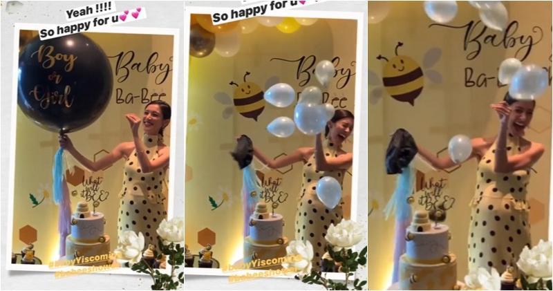 陳凱琳開產前派對 飄出粉藍色氣球宣布今次再生仔 (20:40)