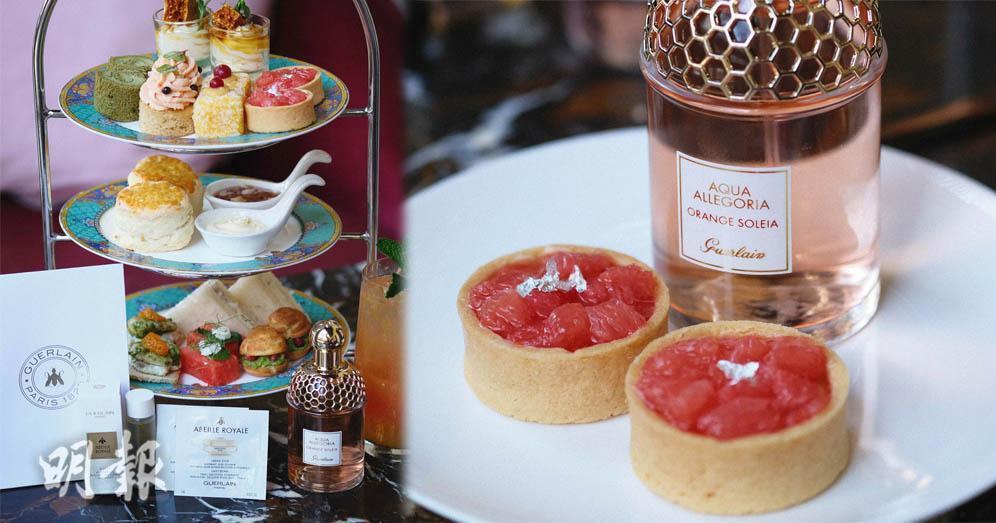 OL閨蜜下午茶之選:大館Madame Fu盛夏芬芳甜蜜下午茶 送Guerlain美妝禮品