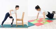 在家運動|7方法簡易鍛煉肌肉【有片示範】