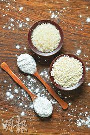 糯米粉×粘米粉 拍住上 煙韌不黏牙