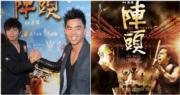 黃鴻升跟柯有倫來港宣傳電影《陣頭》。(資料圖片/明報製圖)