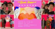 黃鴻升今年2月舉行創作展,圈中好友齊來支持。(黃鴻升Instagram圖片/明報製圖)