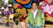 現年73歲的汪明荃打扮新潮,心境年輕,跟後輩相處融洽,早前她相約郭子豪、何雁詩和鄧卓殷到沙灘執垃圾,環保之餘又可當做運動。(Instagram圖片/資料圖片)