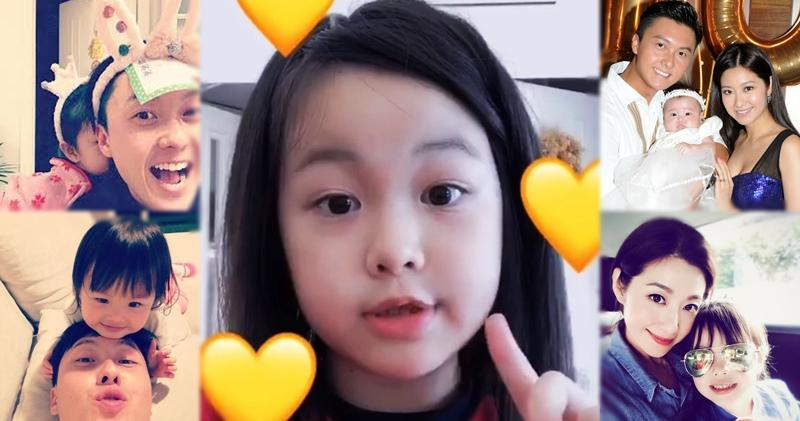 【靚樣似媽咪】陳自瑤破例讓8歲囡囡曝光 表情多多不怯場 (16:39)