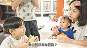 沙發薯:回憶香港的滋味