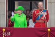 2016年,英女王90歲官方生日舉行盛大閱兵儀式。(法新社)