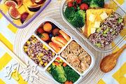 低卡meal plan 減新陳代謝更易肥 自製有營便當 飽肚不增磅