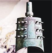 中國音樂藝術專場 甬鐘百衲琴 共奏古老妙韻