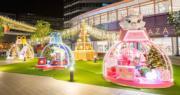 聖誕好去處2020|迪士尼富貴貓、小飛象、獅子王、小鹿斑比@葵芳新都會 逾13米長大型裝置晚上閃亮