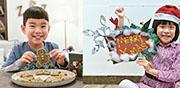 聖誕快樂:在家過溫馨聖誕節! 親子攜手 自製甜蜜曲奇應節