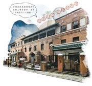 街知巷聞:必列者士街會所 記一個思想進步的年代
