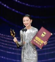 【全球百大美女2020】第27位:內地女星周冬雨(新華社資料圖片)